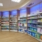 Pharmacy - Fakenham, Norfolk